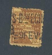 FRANCE - COLIS POSTAUX N°YT 54 OBLITERE - COTE YT : 3€ - 1926 - Paquetes Postales