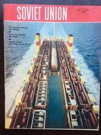 USSR - Soviet Union 1979 No:12 (357) - Histoire