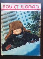 USSR - Soviet Union 1980 No:1 (358) - Histoire