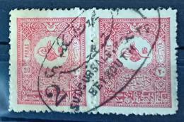 UT - Lebanon Rare Ottoman Cancel : SUCCOURSALE.POSTE BEYROUTH 2 (Escale) - Lebanon
