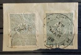 UT - Lebanon Rare Ottoman Cancel : BEYROUTH Ottoman Circular 1896 - Lebanon