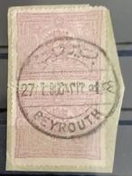 UT - Lebanon Rare Ottoman Cancel : BEYROUTH Ottoman Circular Type 1900 - Lebanon