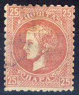 1869 - Effige Del Principe Milan IV - Usato - Serbia