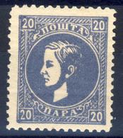 1878/79 - Effige Del Principe Milan IV - Nuovo MNH** - Tiratura Di Belgrado - Serbia