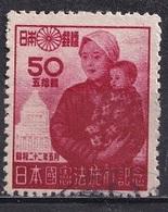 Japan 1947 - New Constitution - 1926-89 Emperor Hirohito (Showa Era)