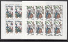 A S44 ) Free Shipping To // Czech Republic 1997 Fairy Tales And Legends  Europe CEPT / 2 Miniature Sheet **/MNH - Fairy Tales, Popular Stories & Legends