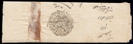 "India 1856? ""MIRZAPORE POST OFFICE"" HG 12 Intaglio On Native Folded Entire - India (...-1947)"