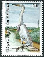 Congo 2001 90f Bird Oiseau Egretta Garzetta Grande Aigrette White Egret. Mint UHM - Kranichvögel