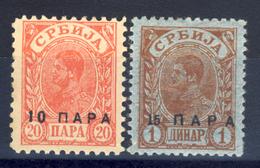 1900 - Effige Di Re Alessandro I - Nuovo Tipo Con Soprastampa - Nuovi Mlh - Serbia