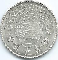 Saudi Arabia - AH1374 (1955) - ½ Riyal - KM38 - AUNC - Saudi-Arabien