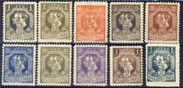 1918 - Effigie Di Re Pietro I E Del Principe Reggente Alessandro - Tiratura Di Parigi - Nuovi Mlh - Serbia