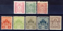1895/1918 - Segnatasse - 3 Valori Della 1° Serie E Serie Cpl Del 1918 - Nuovi Mlh - Serbia