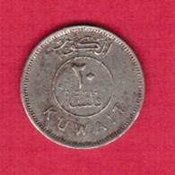 KUWAIT  20 FILS 1974 (AH-1394) (KM # 12) #5328 - Kuwait