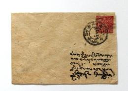Tibet Postal Cover Rare - Stamps
