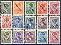 1941 - Occupazione Tedesca - Francobolli Di Jugoslavia Con Fondino A Rete Lillà - Nuovi Gomma Integra MLH* LTL - Serbia