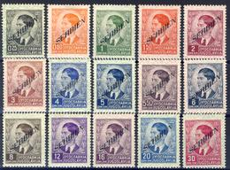 1941 - Occupazione Tedesca - Francobolli Di Jugoslavia Con Fondino A Rete Lillà Con Soprastampa Diversa - Nuovi Mlh - Serbien