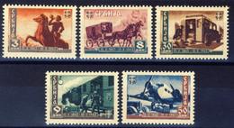 1943 - Occupazione Tedesca - Centenario Delle Poste Serbe - Nuovi Mlh - Serbia