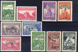 1943 - Occupazione Tedesca - Monasteri MNH** + Pro Sinistrati Del Bombardamento (no Cpl) Mlh - Serbia
