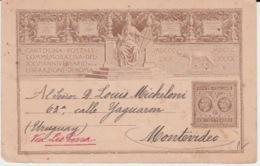 USED CARTOLINA POSTALE 03/03/1896 ROMA MONTRVIDEO COMMEMORATIVADEL XXV ANNIVERSARIO LIBERAZIONNE DI ROMA - Autres