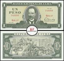 Cuba | 1 Peso | 1979 | P.102b.2 | UNC - Cuba