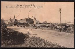 Moscou - Pont De Pierre. Vue Du Kremlin - Russia