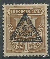 Timbre Perou Deficit - Pérou