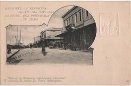 GRECE- LE PIREE - Vue Principale Des Quais- (verso Entier Postal De 10 + Timbre Sec )ed Postes Hélleniques     CPA - Griekenland