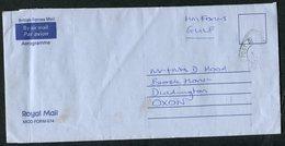 1990 GB Saudi Arabia British Army Gulf War Airletter. Queens Royal Irish Hussars - Deddington, Oxfordshire - Covers & Documents