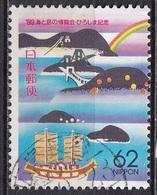 Japan 1989 - Prefectural Stamps - Hiroshima - Oblitérés