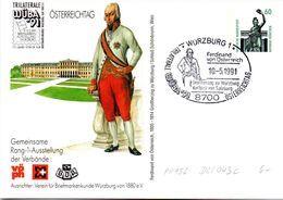 "BRD Privatganzsachen-Sonderpostkarte PP152 D2/043c ""TRILATERALE WÜBA'91"" SST 10.5.1991 WÜRZBURG 1 - Cartoline Private - Usati"