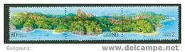 2003 CHINA GU LANG YU ISLAND 3V STAMP - 1949 - ... People's Republic