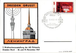 "(DDR-B1) DDR Sonderpostkarte ""7. BM-Ausstellung Dresden - DRESDEN GRÜSST LENINGRAD"" EF Mi 1312A, SSt.19.11.67 DRESDEN 23 - [6] République Démocratique"