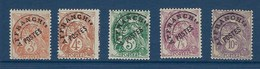 "FR Préo YT 39 à 43 "" Série Blanc "" 1922-47 Neuf** - 1893-1947"