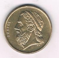 50 DRACHME 1990  GRIEKENLAND /5700/ - Grèce