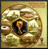 Russia 2018 Rusia / Football World Cup Russia Soccer MNH FIFA Copa Mundial Futbol Rusia / Cu10901  C5-20 - Coppa Del Mondo