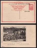 GRECE - EGHION - LES 16 FONTAINES / ENTIER POSTAL ILLUSTRE - POSTAL STATIONERY (ref 4631) - Enteros Postales