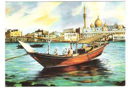 United Arab Emirates - U.A.E. - Impression In The Arabian Gulf - Mosque - Mosquee - Emirati Arabi Uniti