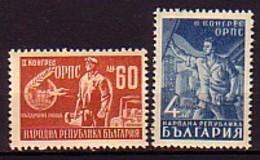 BULGARIA \ BULGARIE ~ 1948 - 2em Congres De Trade Union Bulgare - 2v** - Other