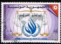 Tunesien 1994, Michel# 1385 O World Day For Human Rights - Tunesië (1956-...)