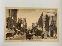 Casablanca - Rue De L'Horloge - Casablanca