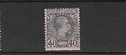Monaco 1885    Prince Charles III   Cat Yt N°  7  N*   MLH - Monaco