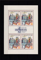 (K 4255) Tschechoslowakei, KB 1744 ** - Blocks & Sheetlets