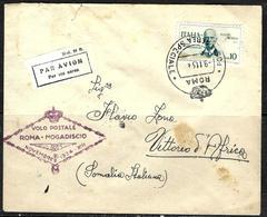 610 - ITALY - 1934 - FIRST FLIGHT TO MOGADISCIO  - COVER - FAUX, FORGERY, FALSE, FALSCH, FAKE, FALSO - Timbres