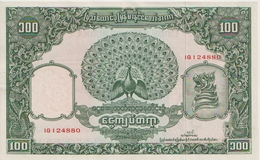 BURMA P. 45 100 K 1953 AUNC - Myanmar