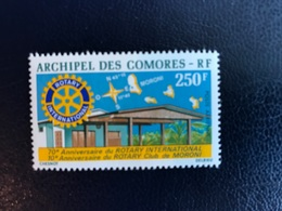 COMORES 1975 YT Aerien PA 66  Rotary Club De Monory Neuf MNH **  COMOROS KOMOREN - Isla Comoro (1950-1975)