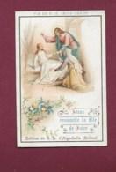 250619B - CHROMO CHOCOLAT AIGUEBELLE - Vie De Notre Seigneur Jésus Christ. Jésus Ressucite La Fille De Jaïre - Aiguebelle