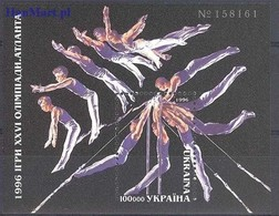 Ukraine 1996 Mi Bl 6 MNH ( ZE4 UKRbl6 ) - Gymnastique