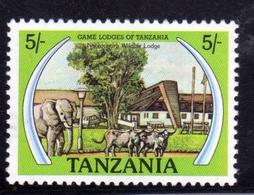 TANZANIA 1978 GAME LODGES OF NONGORONGORO NATIONAL PARK WILDLIFE SHILLING 5sh MNH - Tanzania (1964-...)
