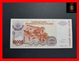 CROATIA 10.000 10000 Dinara 1994 P. R 31 UNC NO SERIAL - Croacia