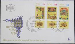 ISRAEL 1971 Mi-Nr. 514/16 FDC - FDC